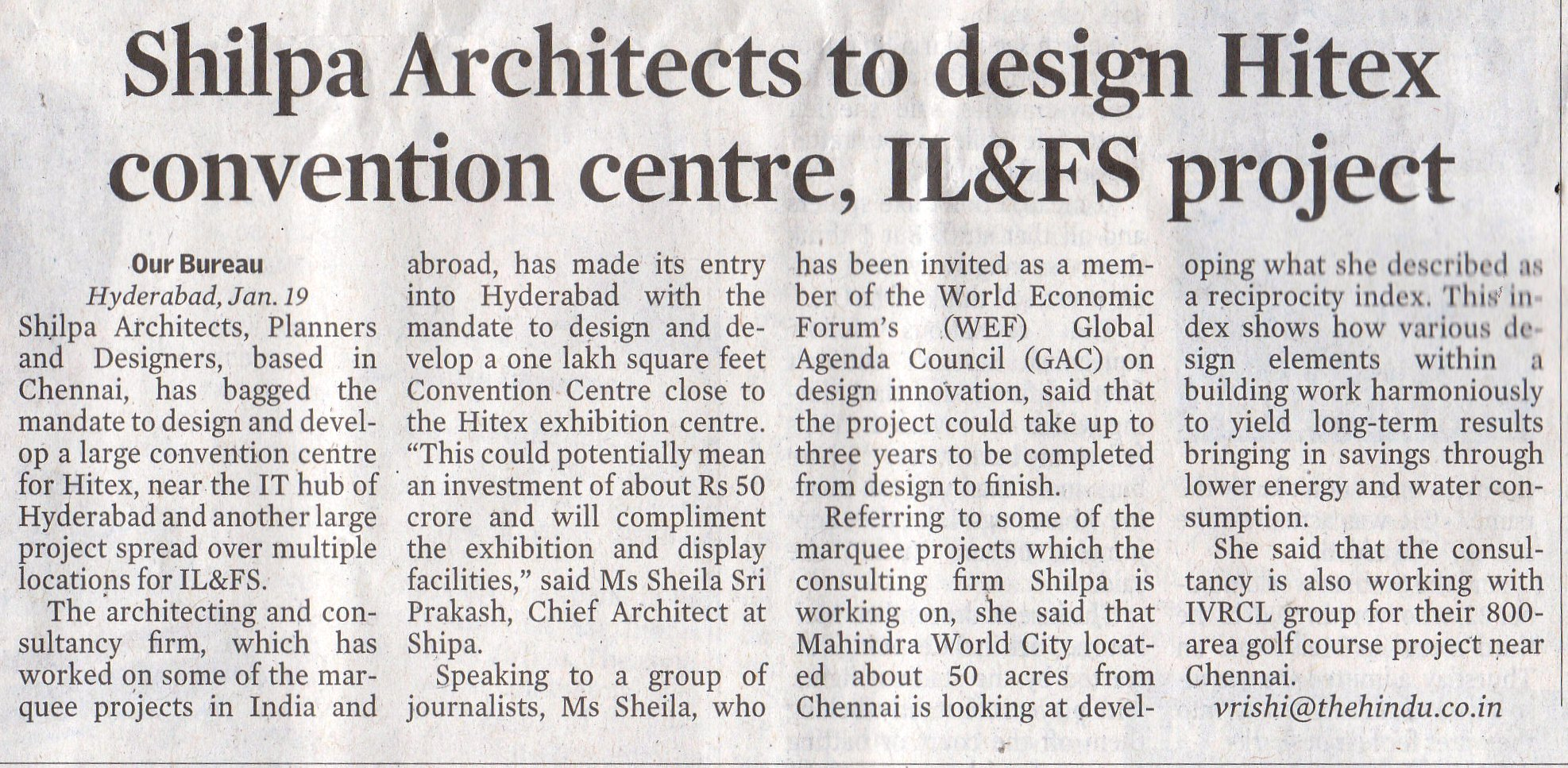 Hindu Business Line: Shilpa Architects to design Hitex convention centre, IL&FS project.