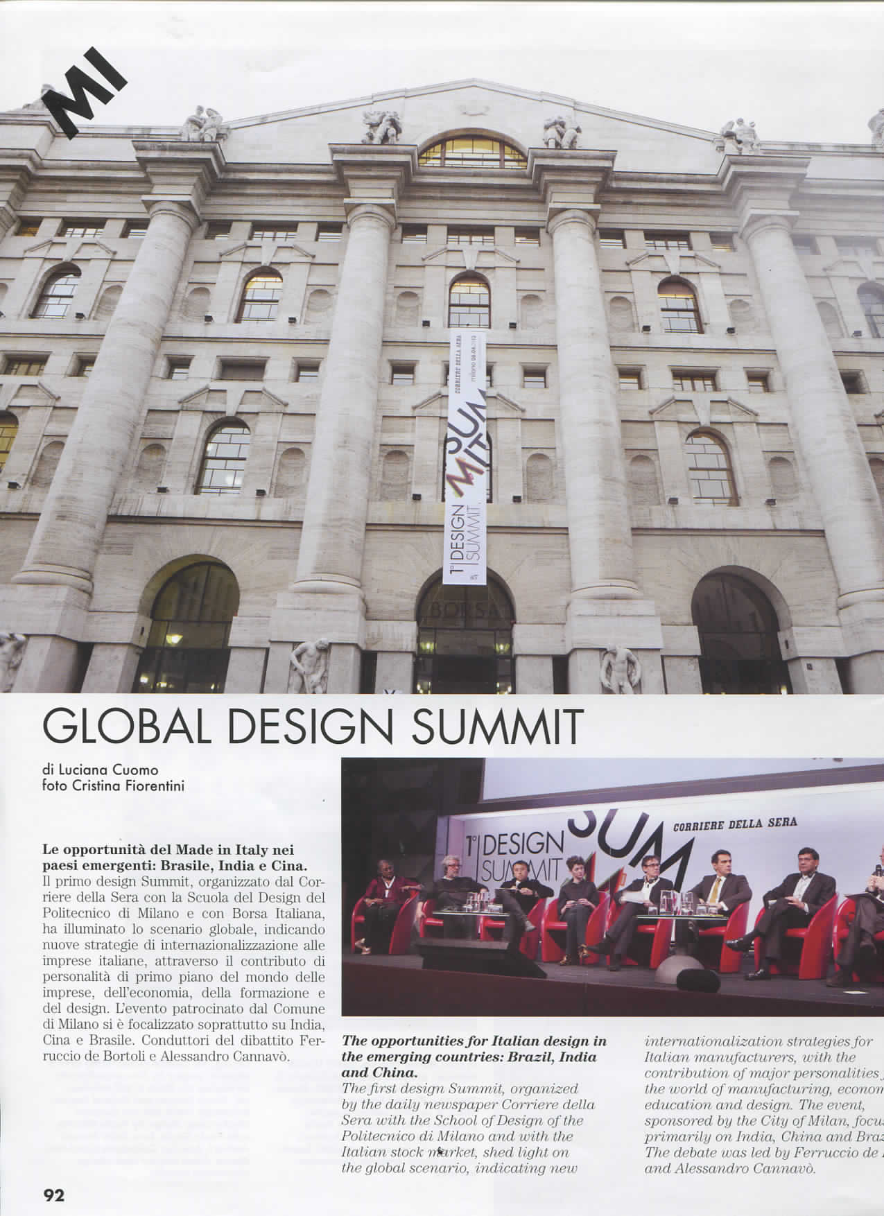 DDN Magazine, Jun/Jul 2013 - 1° DESIGN SUMMIT with Sheila Sriprakash