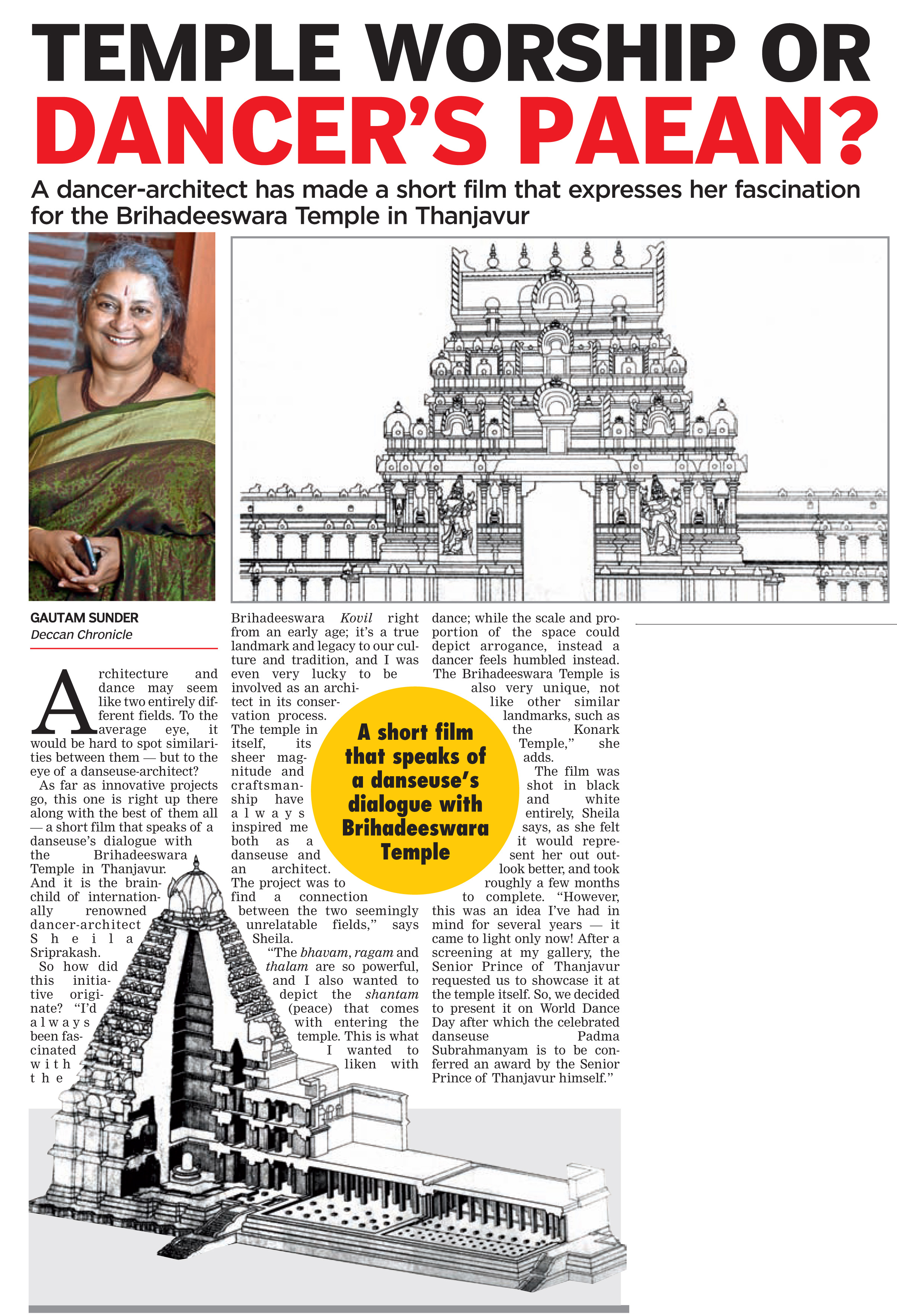 Deccan Chronicle: TEMPLE WORSHIP OR DANCER'S PAEAN?