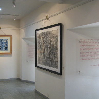 Cholamandal Center for Contemporary Art / Madras Art House - Interior 5