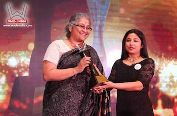 Sheila Sri Prakash WADe Award