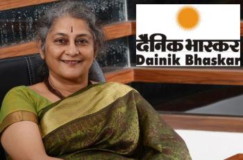 Dainik Bhaskar & Divya Bhaskar