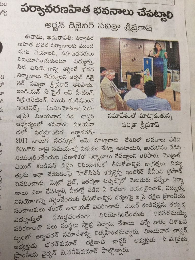 An article on Ms.Pavitra's talk at the Urjavaran conference featured in a Telugu newspaper.