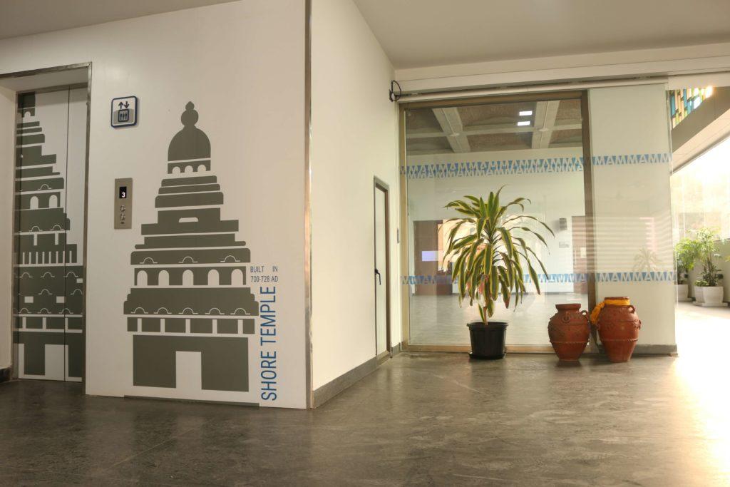 MMA House Lift Architrave
