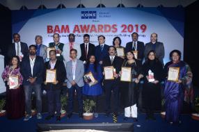 Newsletter 286x190px BAM Award 1